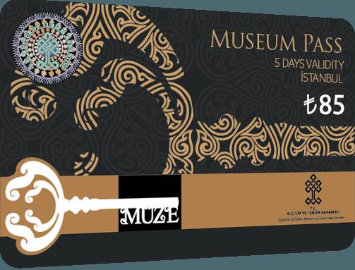 müze-kart-nelere kullanılır