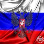 rusya vizesi kalktı mı ?