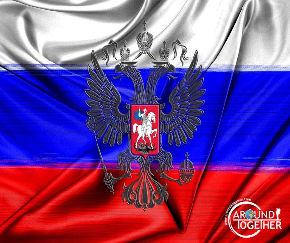 Rusya Vizesi Nasıl Alınır? (Güncel 2018)