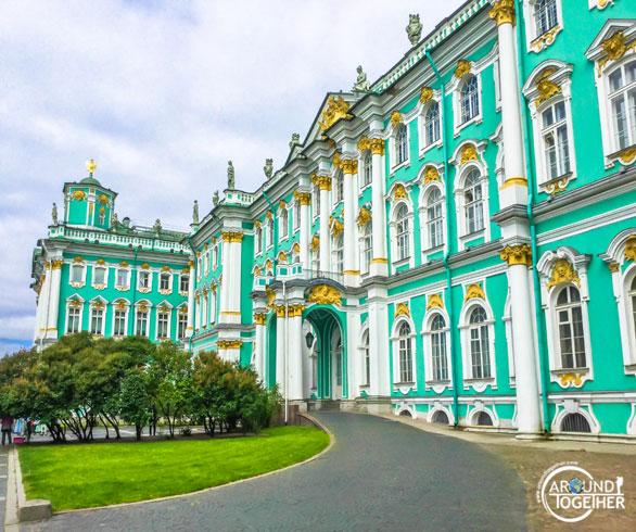 Dünya'nın en büyük müzesi: Ermitaj