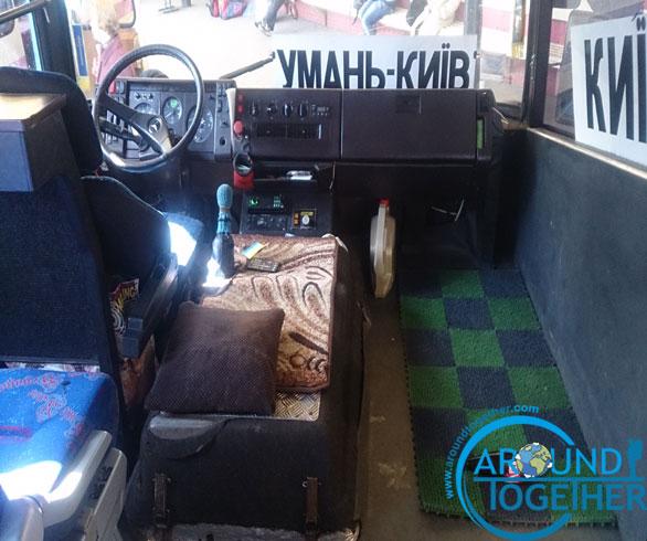 uman bus