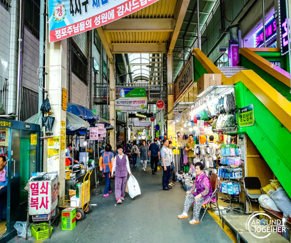 daegu seoman market