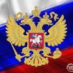 rusya notları