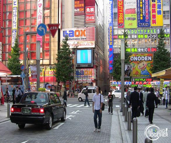 Tokyo gezilecek yerler