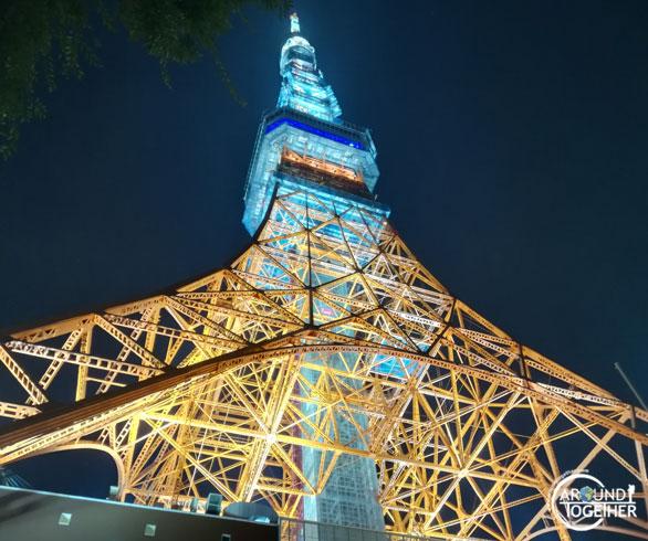 Japonya tokyo kulesi nerede